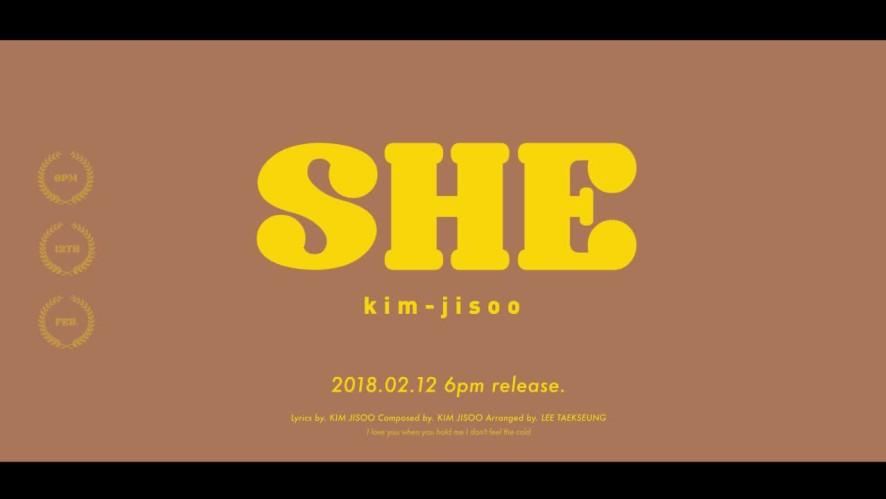 [김지수 - 'SHE' 발매 D-3 티저 영상 공개]
