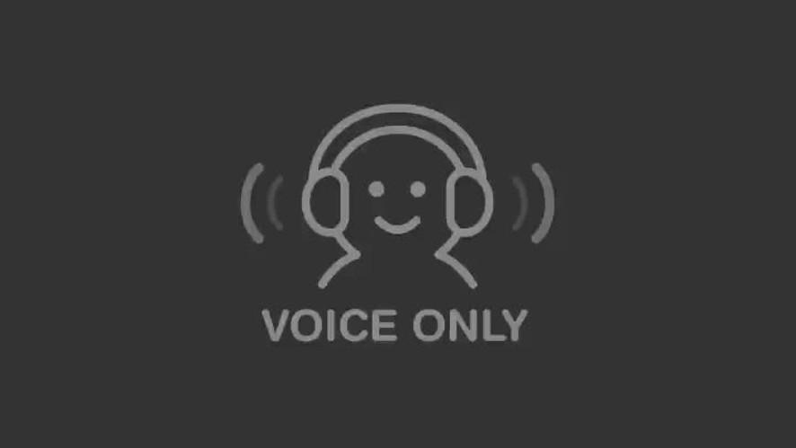 [엑시] 우주나잇 - 엑시보이스