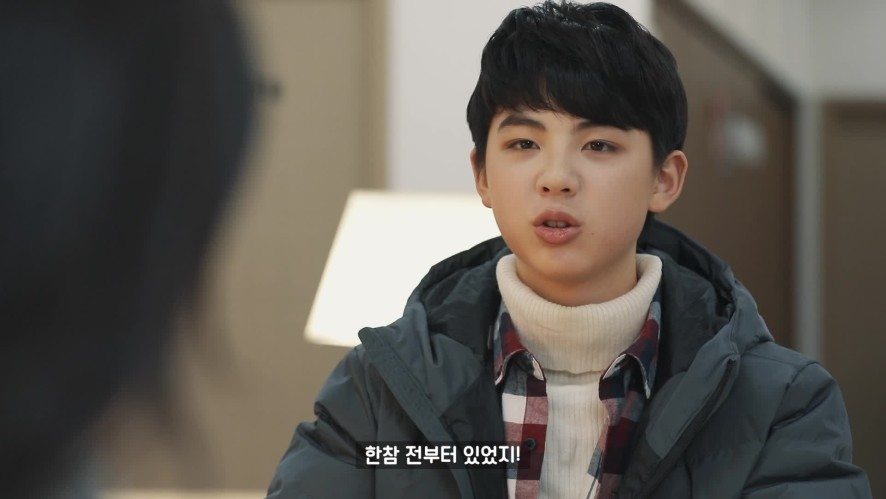 초능력드라마(봉인해제 13세)EP17_밸런타인데이 때 생긴일_(중)