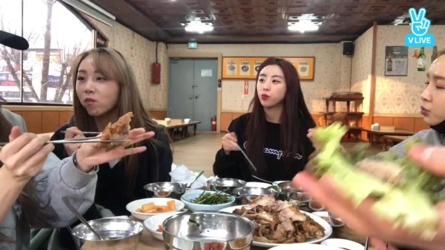 blahblah 방산시장 쇼핑 뒷풀이 (feat.발렌타인)