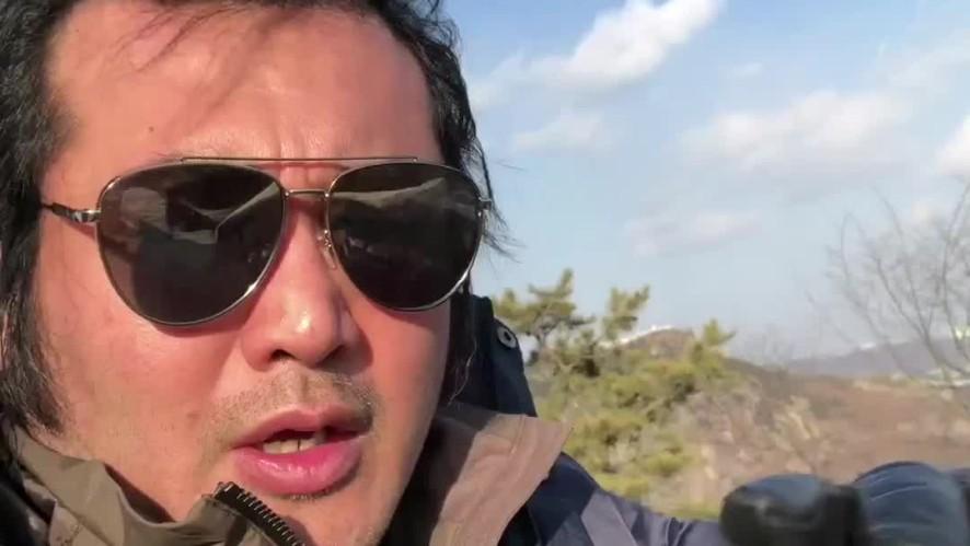 """""""의리!의리!의리!!"""" 산 정상에서 영상통화 건 김보성"""