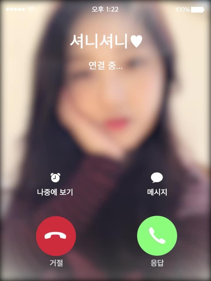 [V 독점] fromis_9 (프로미스나인) - Happy Valentine Day #서연