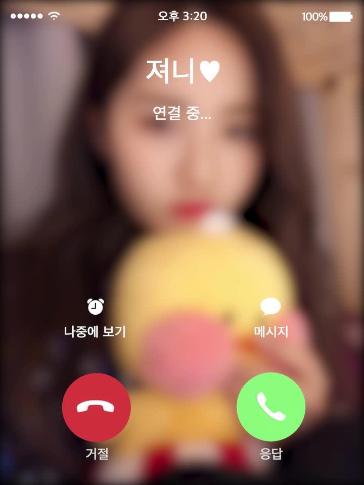[V 독점] fromis_9 (프로미스나인) - Happy Valentine Day #지원