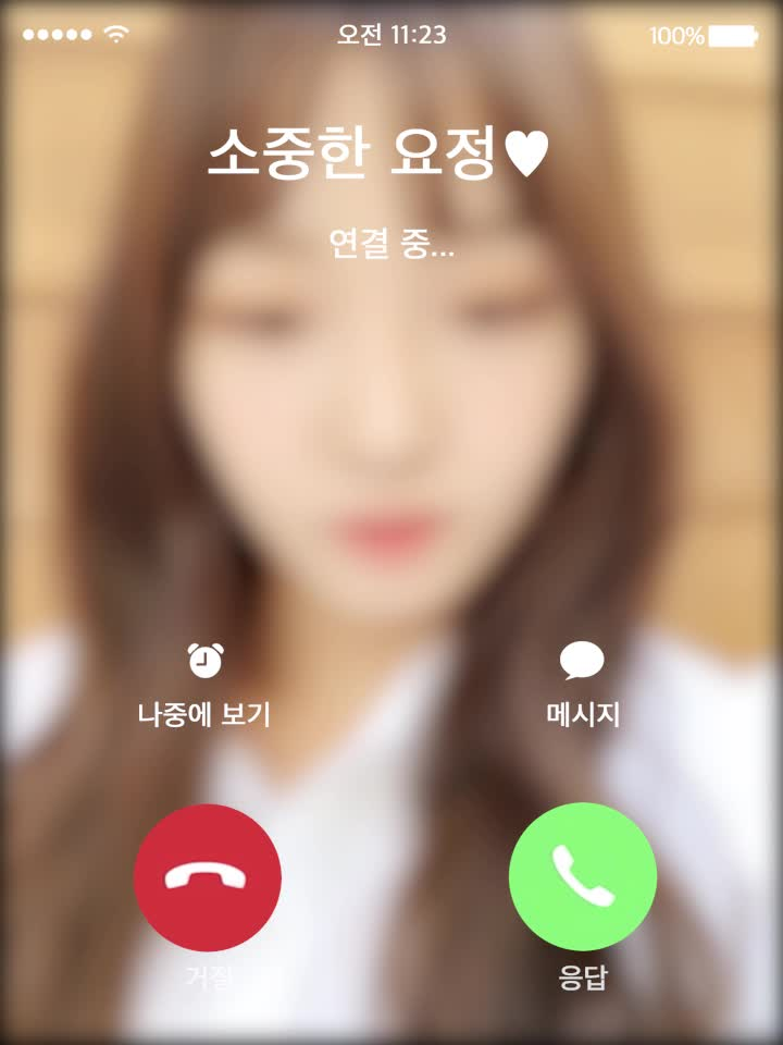 [V 독점] fromis_9 (프로미스나인) - Happy Valentine Day #지선