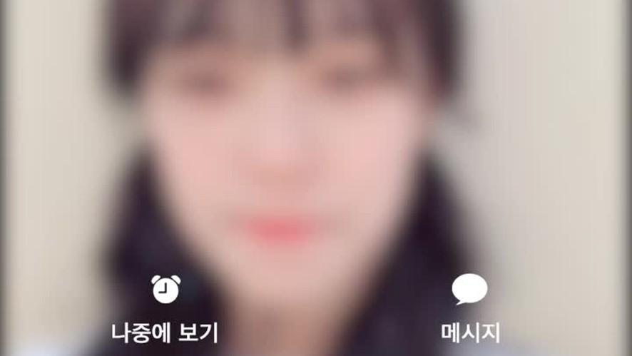 [V 독점] fromis_9 (프로미스나인) - Happy Valentine Day #지헌