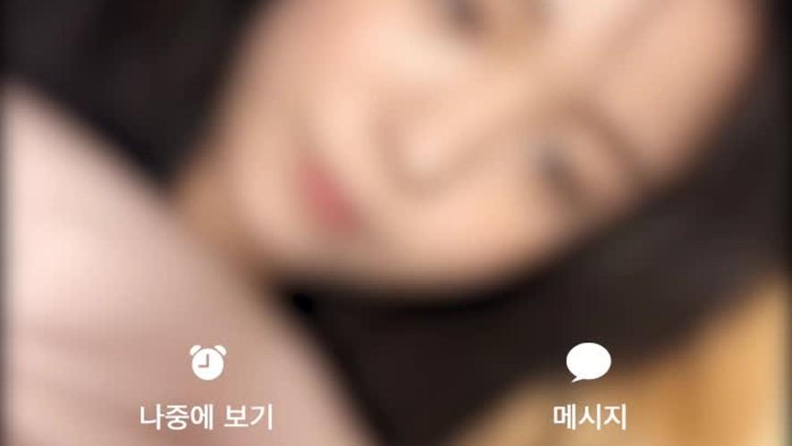 [V 독점] fromis_9 (프로미스나인) - Happy Valentine Day #채영