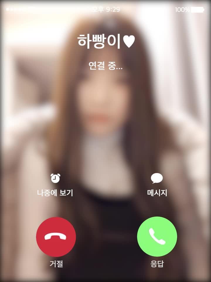 [V 독점] fromis_9 (프로미스나인) - Happy Valentine Day #하영