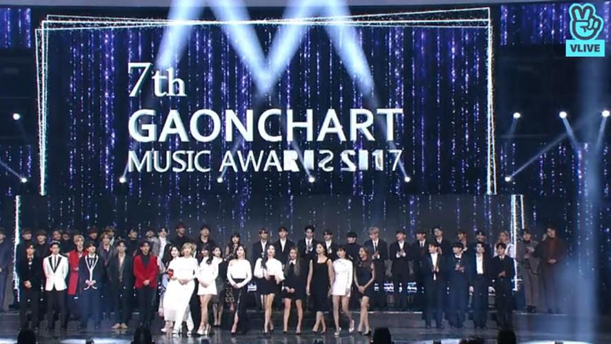 제 7회 가온차트 뮤직어워즈 2부 (7th GAONCHART MUSIC AWARDS PART.2)