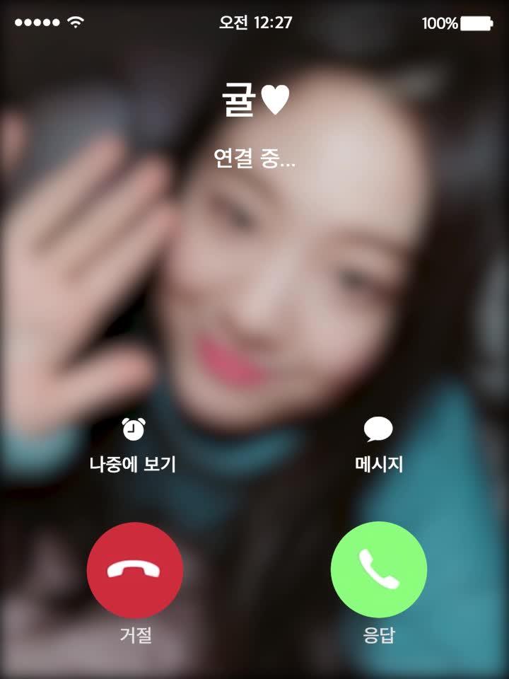[V 독점] fromis_9 (프로미스나인) - Happy Valentine Day #규리