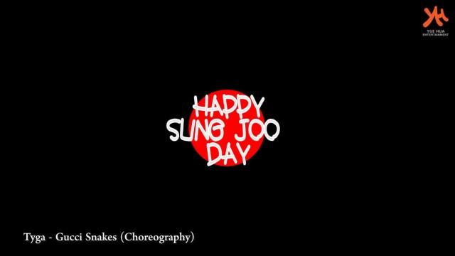 [UNIQ]  HAPPY SUNG JOO DAY - Special Choreography