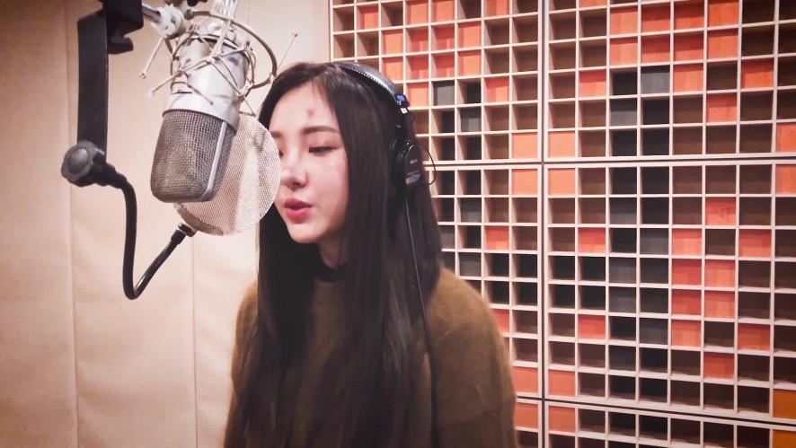 혜성(HYESEONG) - '아이유(IU) - 이런 엔딩(Ending Scene)' Cover