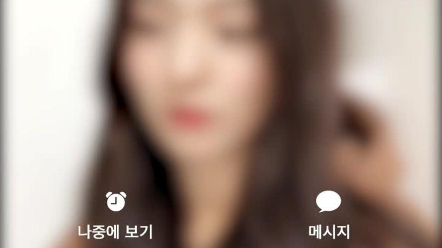 [V 독점] fromis_9 (프로미스나인) - Happy Valentine Day #나경