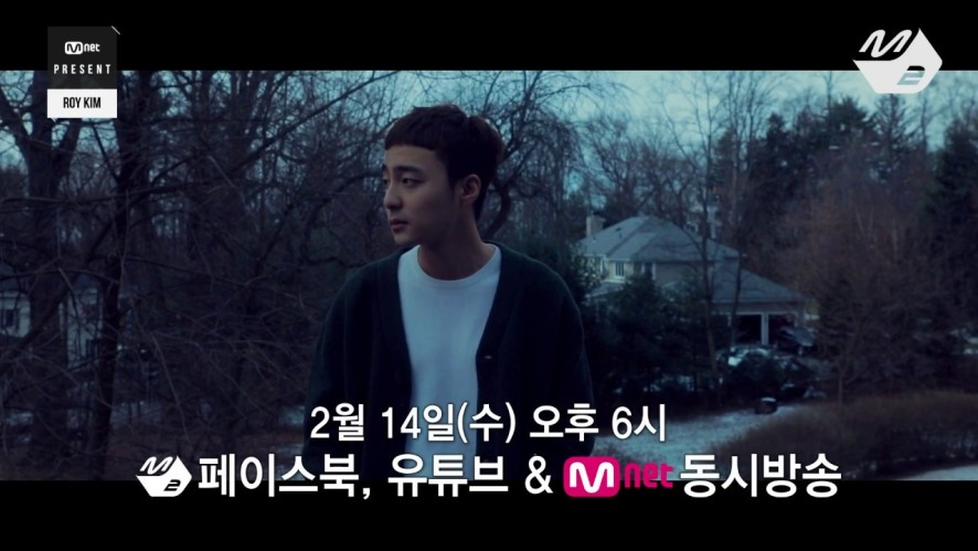 [Mnet Present] 로이킴 Teaser