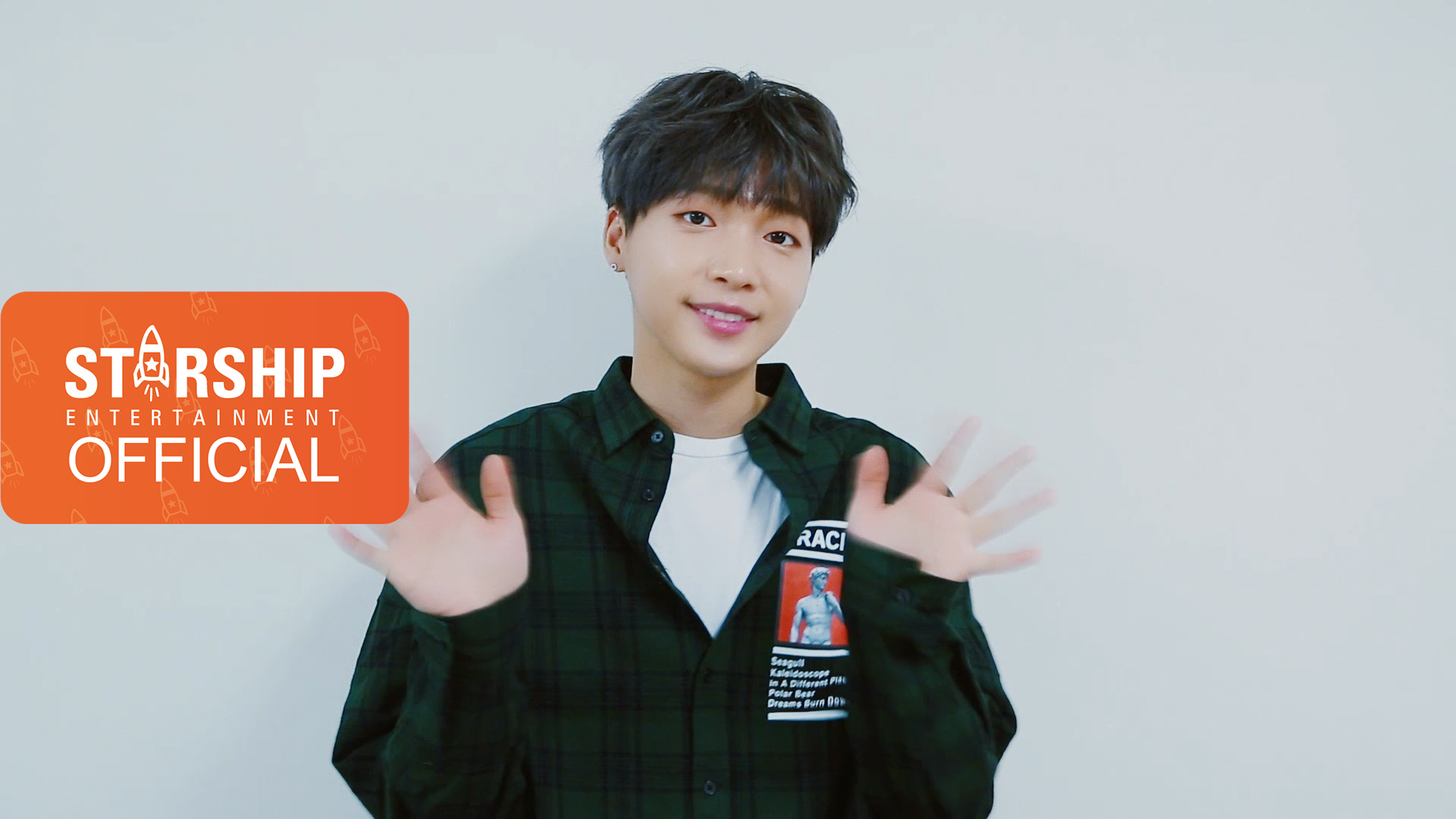 [Special Clip] 정세운(JEONG SEWOON) - 2018 설날인사 (2018 New Year's Greetings)