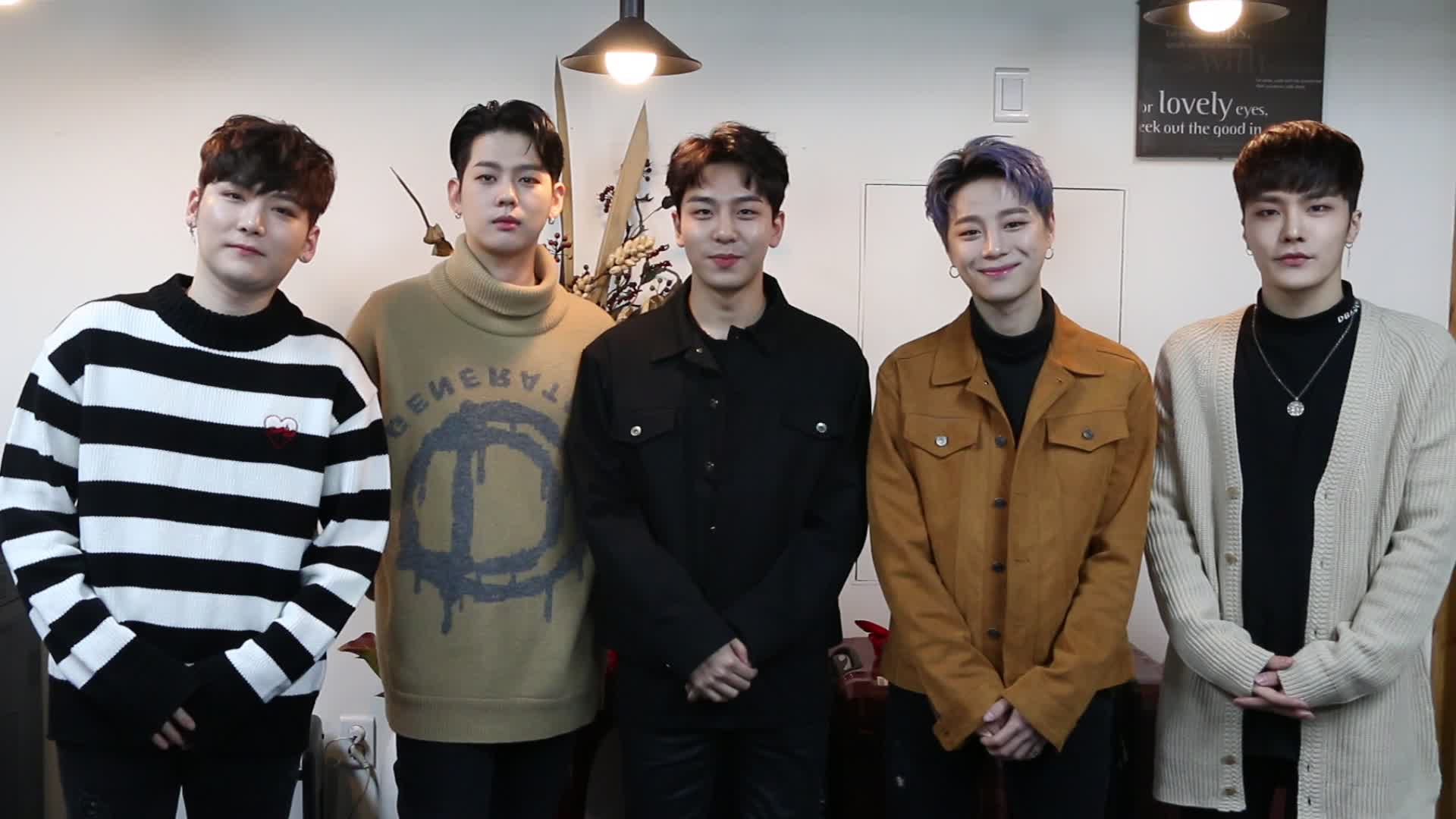 [빅플로] HAPPY NEW YEAR WAVE !