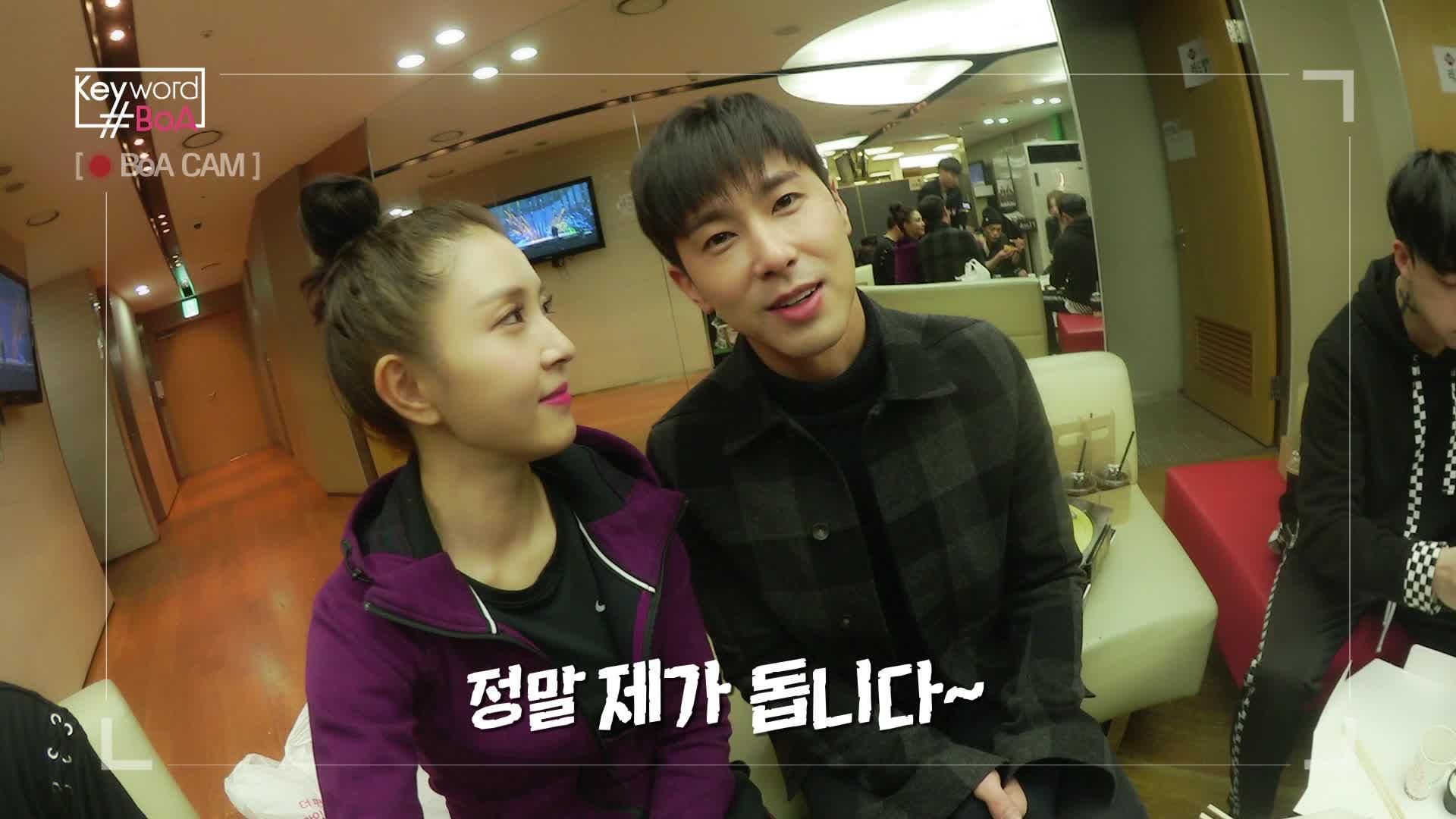 [키워드#보아] <NAVER 단독> 유노윤호, 보아 대기실 깜짝 방문!!