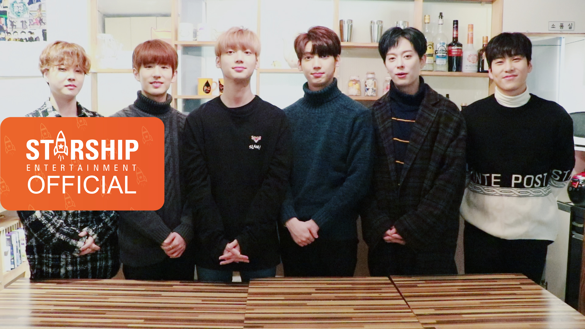[Special Clip] 보이프렌드(BOYFRIEND) - 2018 설날인사 (2018 New Year's Greetings)