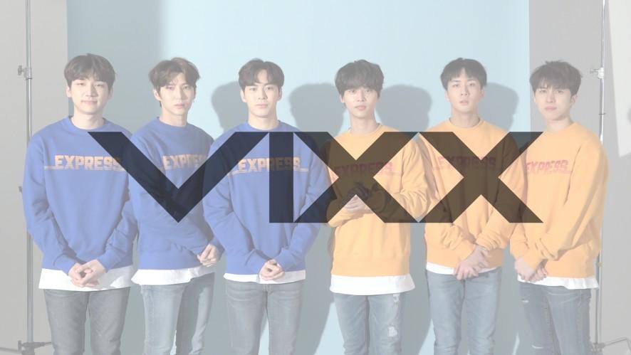 빅스(VIXX) - 2018 설날 인사 메시지(2018 New Year's greeting)