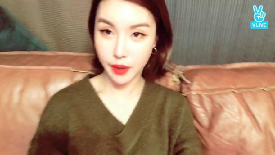 [live] 린아와 일주일 마무으리!!!💪
