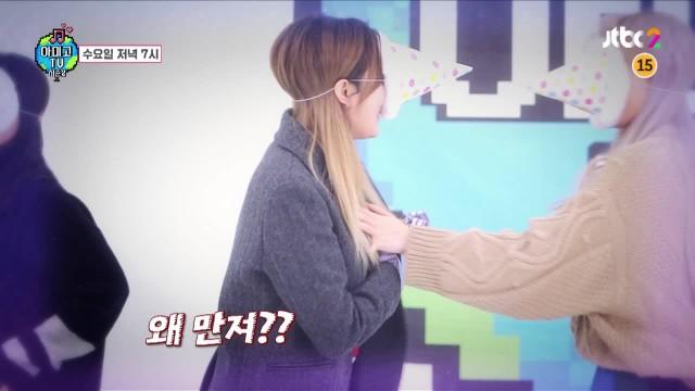 [예고] 아미고TV 시즌2 EXID편
