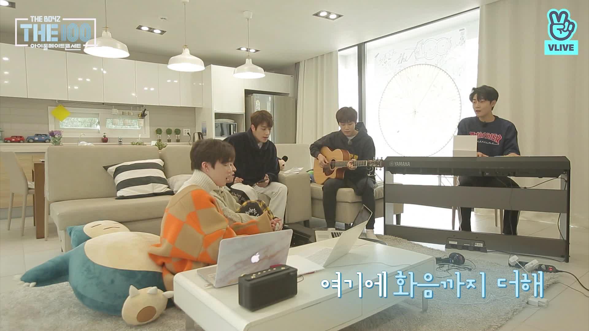 [THE100] 본격적인 유닛연습시작! - EP 08