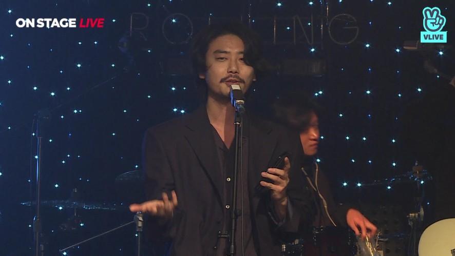온스테이지 라이브 1월 공연(ONSTAGE LIVE) - 아도이