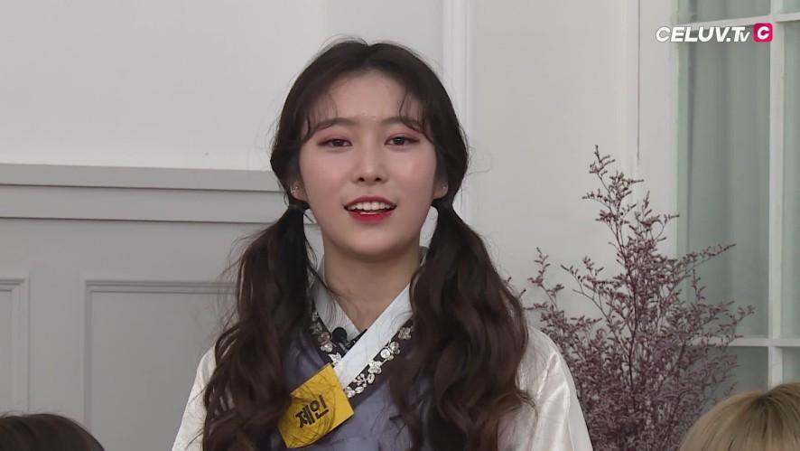 [셀럽티비] 주이 핸드폰 번호 공개?!