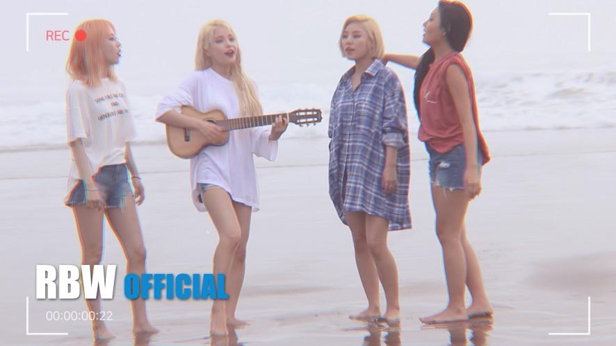 [TEASER] 마마무(MAMAMOO) - '별 바람 꽃 태양' 티저