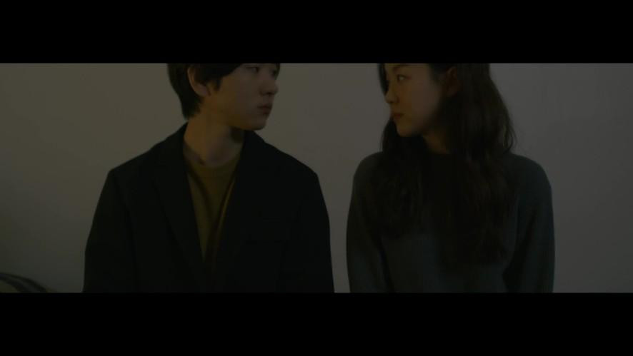 [OFFICIAL M/V] 마틴 스미스(Martin Smith) - 미쳤나봐(Feat. 정성하) (Crazy (Feat.SungHa Jung))