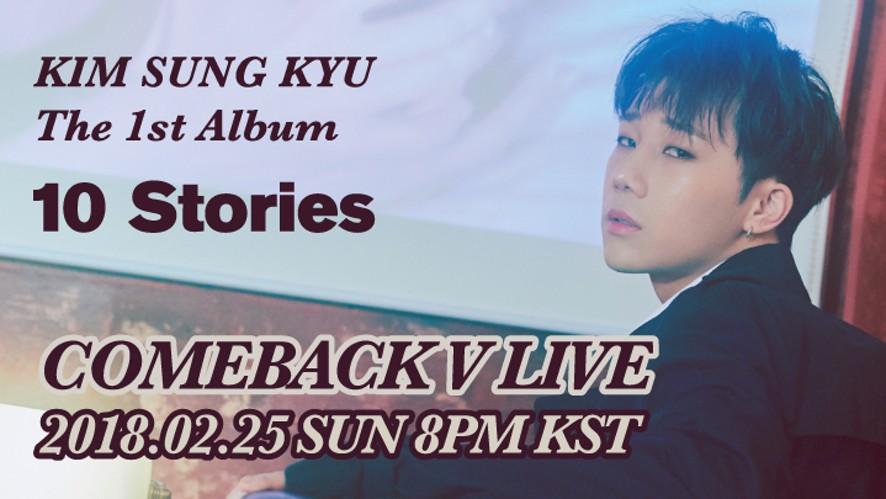 [FULL] 김성규 (Kim Sung Kyu) The 1st Album [10 Stories] COMEBACK V LIVE