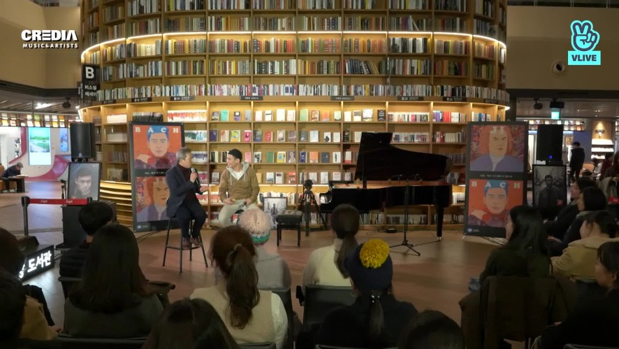 [Full] 피아니스트 지용 Pianist Ji-Yong 'I AM NOT THE SAME' Showcase