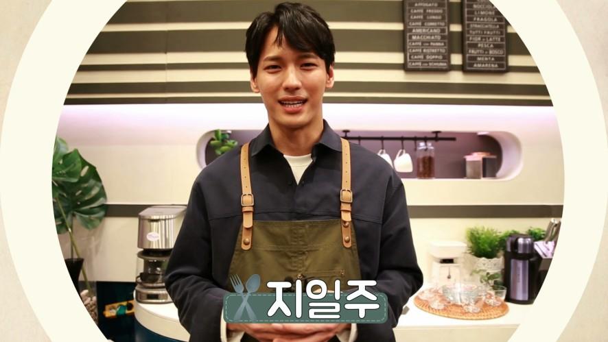 [배우 지일주] tvN '우리가 남이가' 멘사의 힘으로 삼행시 도저언