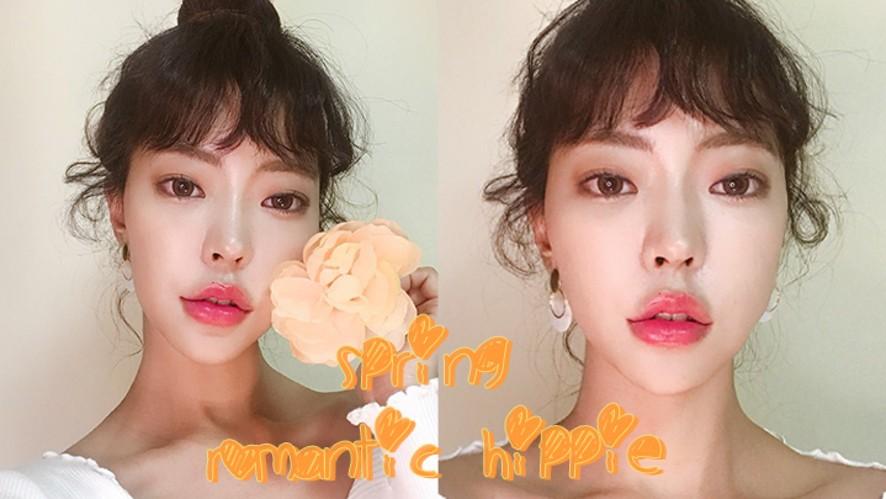 봄 로맨틱 히피 메이크업 /Spring romantic hippie