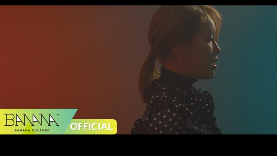 [스폐셜 영상] 신지수 - 그대만 있다면(If Only You)