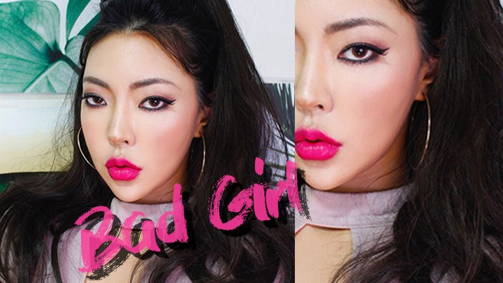 Bad girl 세미스모키 메이크업 smoky makeup