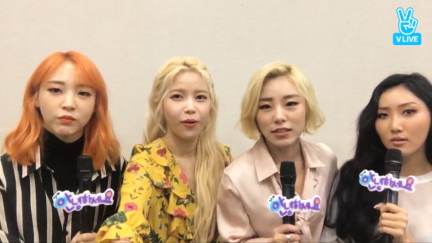 "안녕하세요 X 마마무 녹화 현장 라이브 ""Yes, I am a counselor."" / Hello Counselor LIVE Behind the Scenes w/ MAMAMOO"