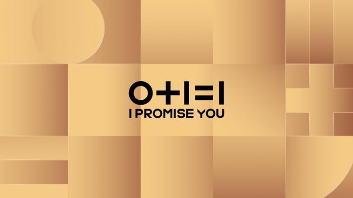 """[Teaser] Wanna One """"0+1=1 (I PROMISE YOU)"""""""