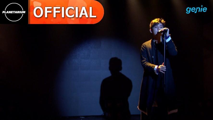 가호(Gaho) - '기억 (Memory)' Live