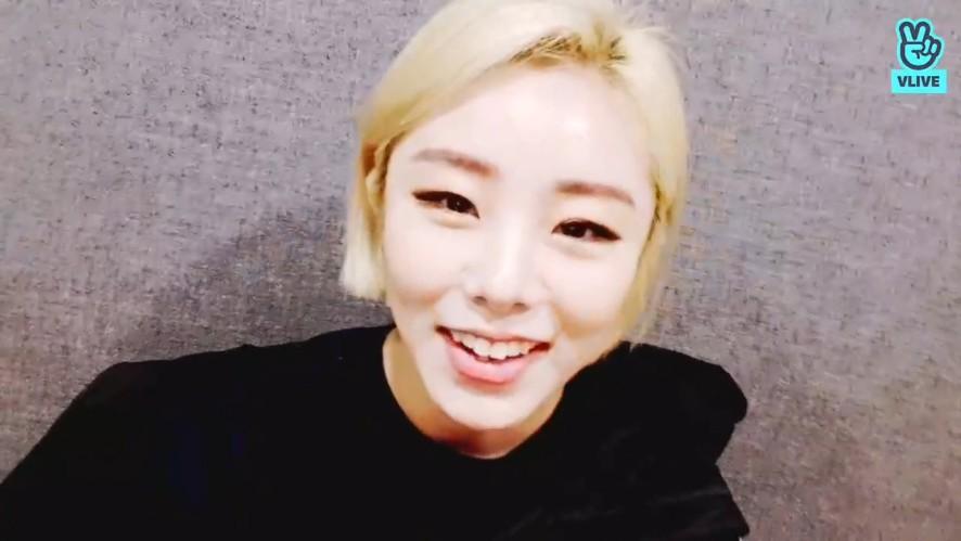 [MAMAMOO] 맘무 연습생 시절 진행된 휘니날 3일대규모몰카..! (MAMAMOO's prank cam for Whee In)