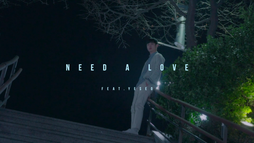 [M/V] 마틴 스미스(Martin Smith) - Need A Love (Feat. YESEO)