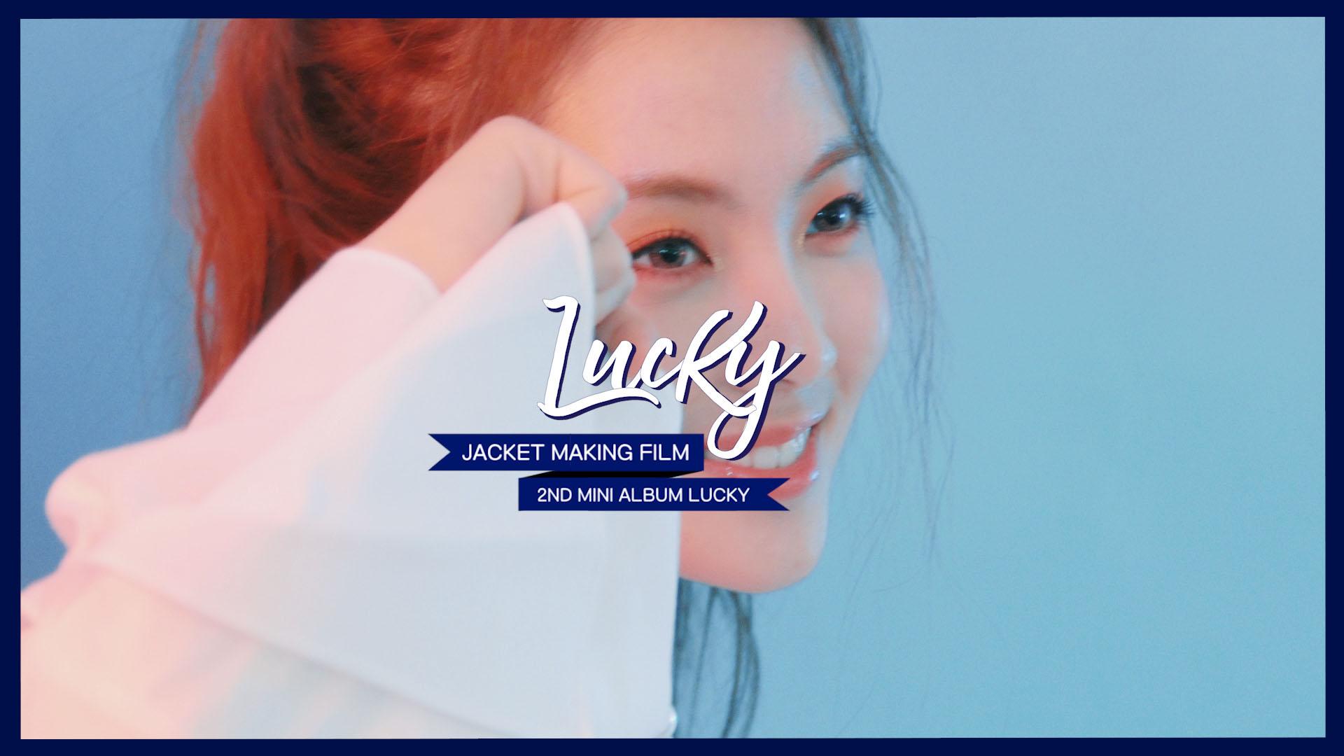Weki Meki 위키미키 - 2nd Mini Album 'LUCKY' JACKET MAKING FILM