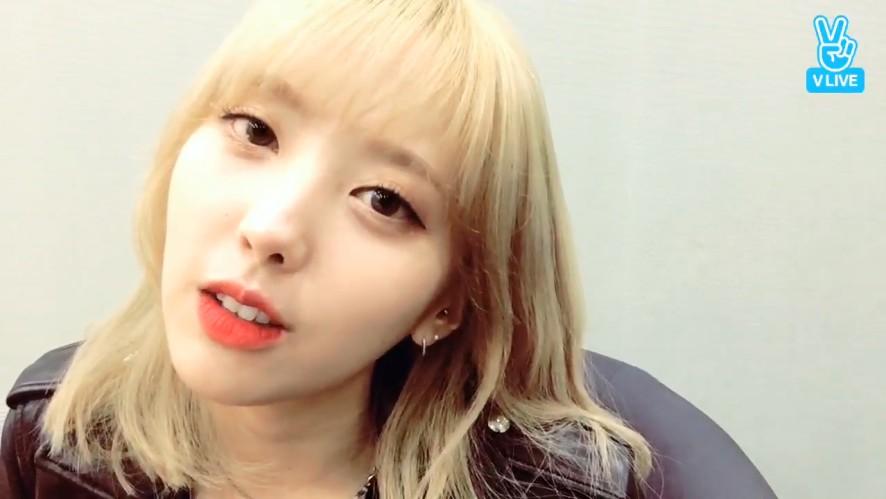 [UNI.T] 걸크러쉬겸댕 그거 융조다🖤 (So cute YOON JO)