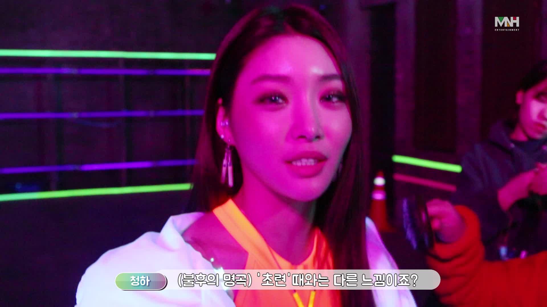 """청하 (CHUNGHA) - """"RollerCoaster"""" M/V Making Film 1"""