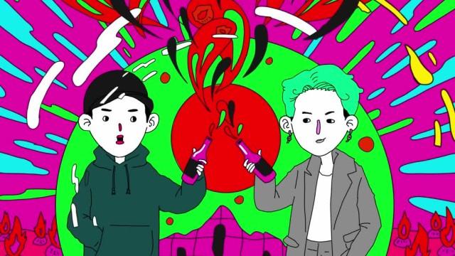 YELLA D - ATBGHM (Feat. 한해)