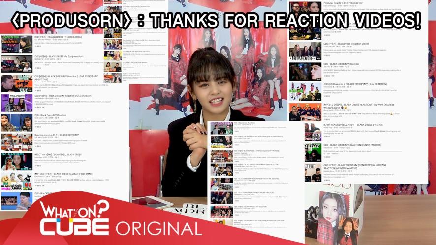 "SORN - 칯트키 ""PRODUSORN"" : Thanks for reaction videos!"