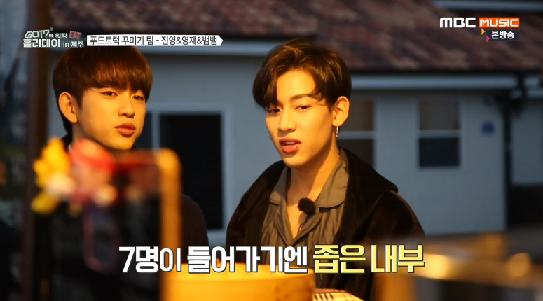 [FULL] GOT7 워킹 EAT 홀리데이 인 제주 (Working EAT Holiday in Jeju ) 2화