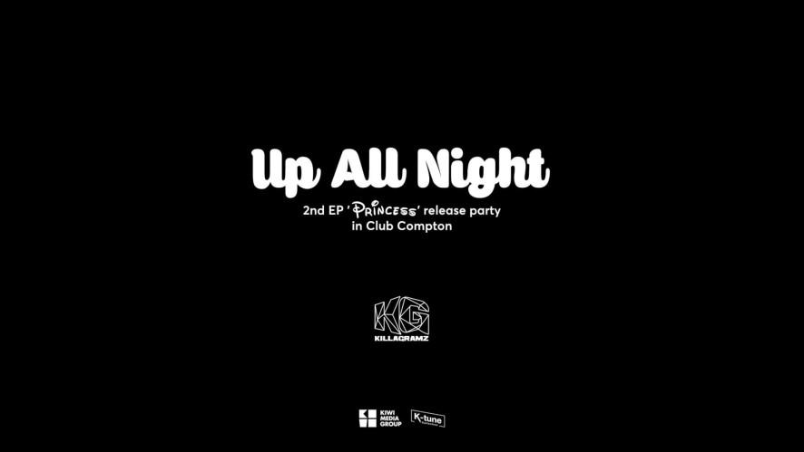 [KILLAGRAMZ 킬라그램] Up All Night (Dream on) (Feat.뮤지) LIVE clip