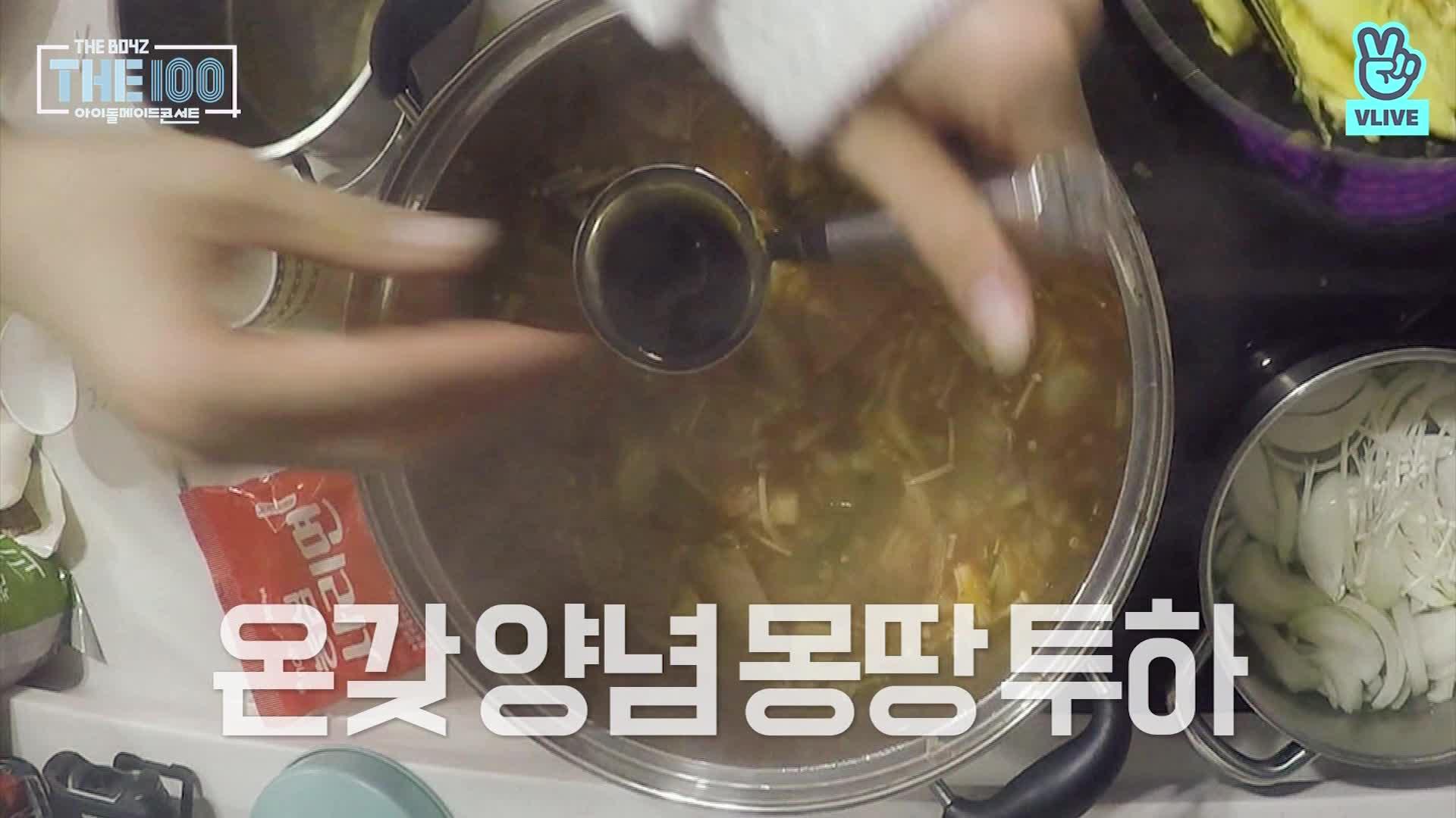 [THE100] 덥즈의 꽁냥꽁냥 요리시간 (aka.대참사?!) - EP 13