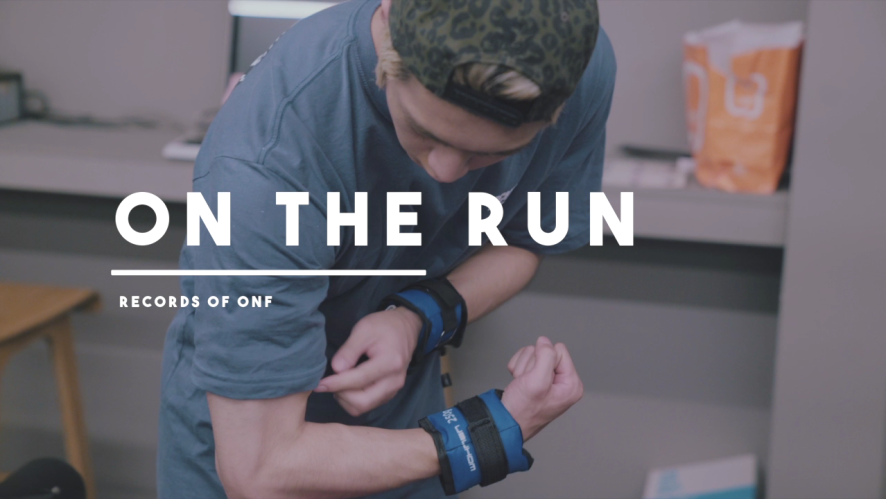 [ON THE RUN] EP.16 ON THE WORKING OUT