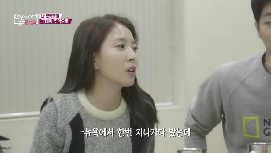 [키워드#보아] Ep.57 '보아와 수근' 새로운 만담 커플 탄생?!